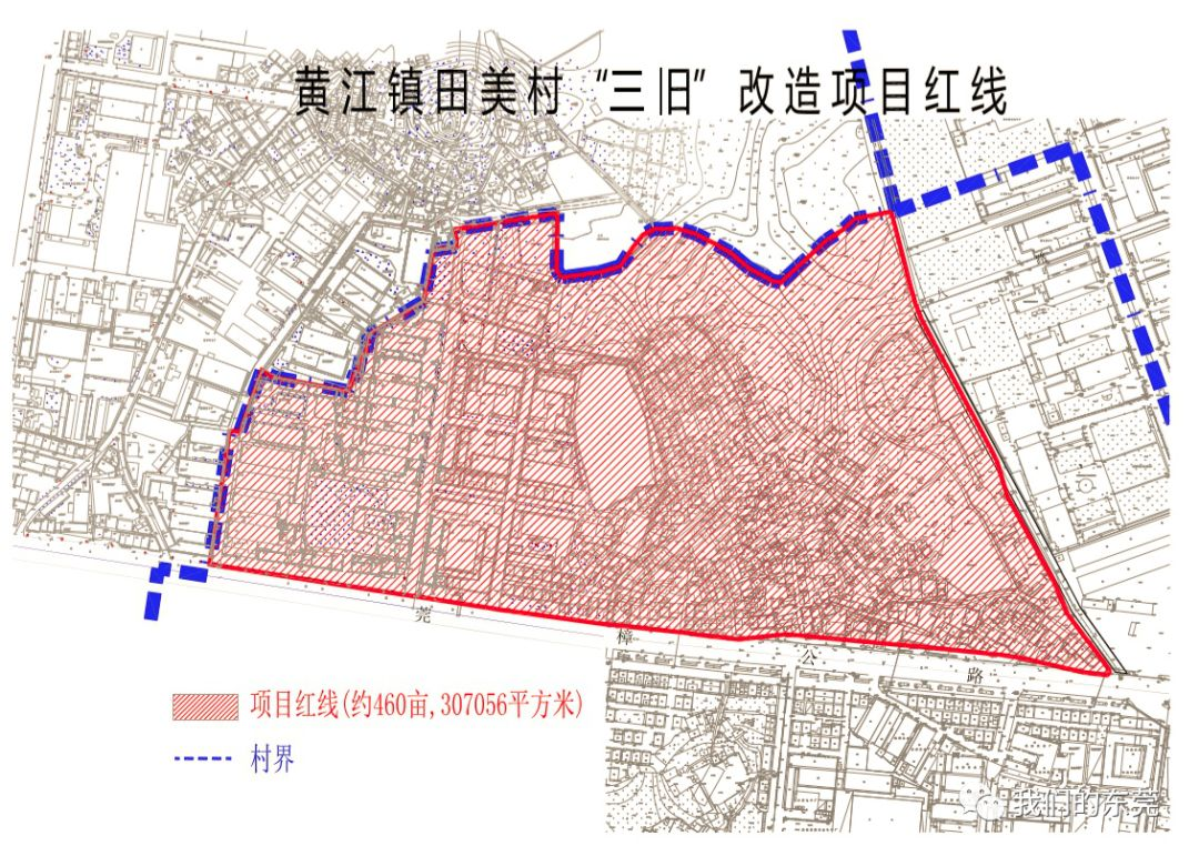 东莞这20条村启动拆迁改造!又一批村民要发达了!插图26