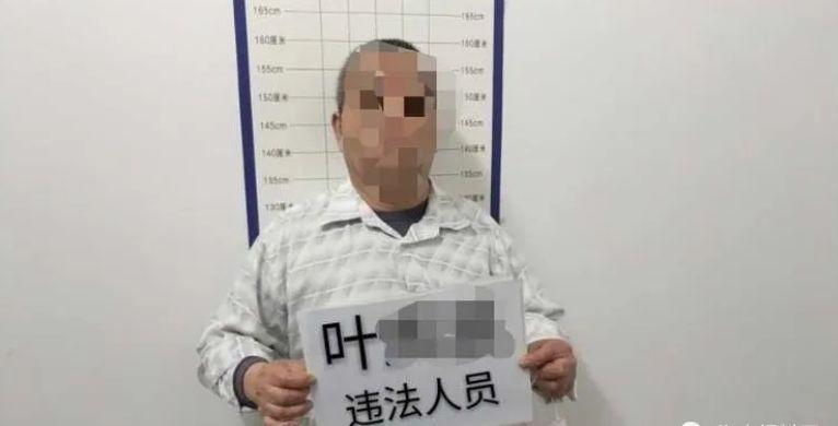 注意了!广东有村民违规上山扫墓,已被带走调查!插图10