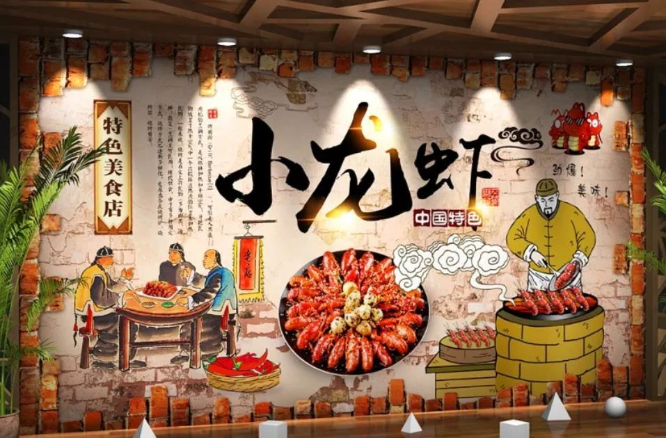 小龙虾的致命真相:全世界都不敢吃,中国人却还被蒙在鼓里!插图18