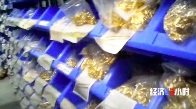 央视曝光!批发几块钱,转手当黄金卖!一个网红能卖十万件…插图8