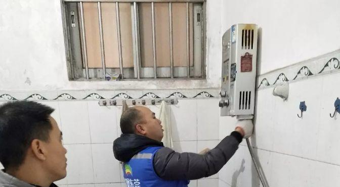 东莞男子洗热水澡身亡,只因家里用了这种热水器…插图12