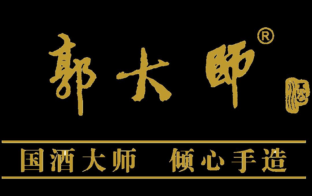 国酒大师手酿『五年53度柔雅酱香酒』,1口喝出1200年前的味道插图22