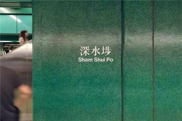 """见过香港的""""棺材房"""",才知道自己住在东莞有多幸福!插图2"""