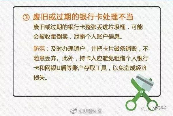 东莞人速查!银行卡上是否有这两个字,中国银联已发布致歉声明