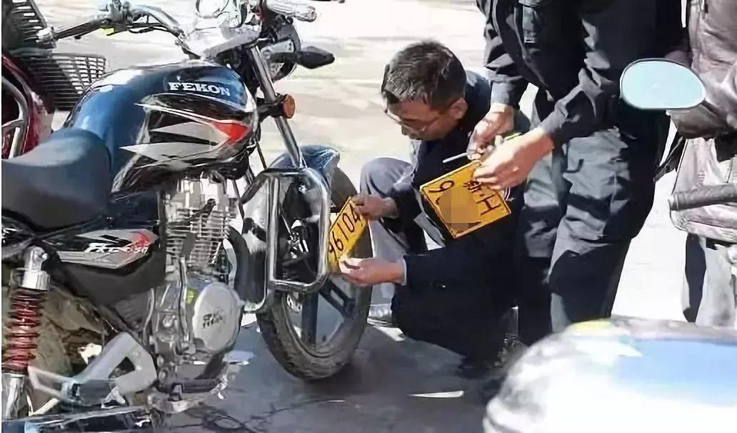 重磅! 摩托车有望解禁!插图10