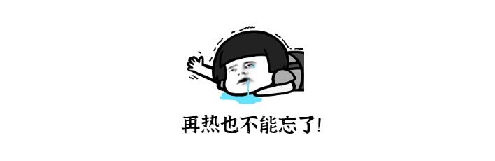 可怕!广东一小伙吹空调后面瘫!切记天气再热也不要这样做…插图38