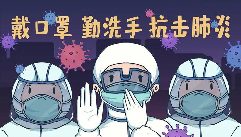 东莞新增2例无症状感染者!位于南城!去过这些地方…这类人员应该主动做核酸检测插图10
