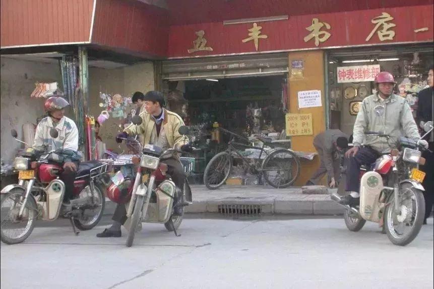 重磅! 摩托车有望解禁!插图46