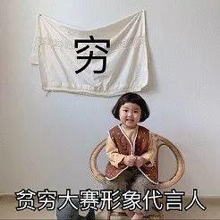 广东房东的生活太太太无趣了,每天都在收房租,真的好无聊!插图24