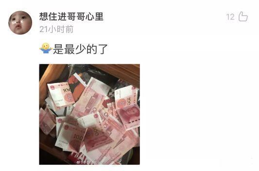 """蚊一封红包!广东全国倒数第一!而东莞人就厉害了..."""""""