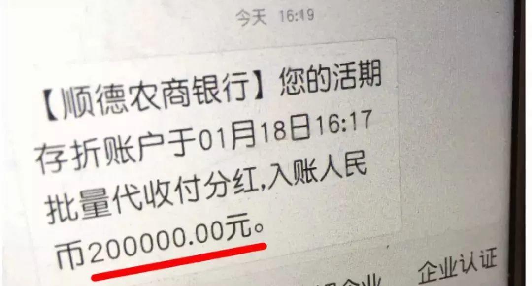 """超4000万!广东多条村分红金额出炉!东莞这些未来""""土豪村"""",有你家吗?插图12"""
