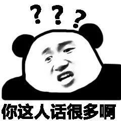 这类筷子将被禁!很多东莞人都用过!插图8