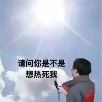 明天起!龙舟水再度来袭+8级雷电大风!东莞未来几天……..插图10