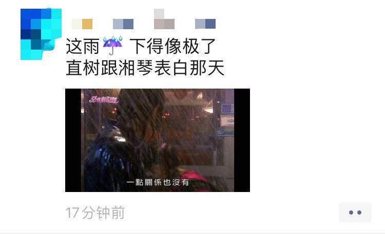突发! 东莞昨晚狂风雷暴雨的4小时, 有人被大树压着, 有人被困, 有人……插图44