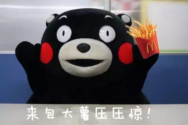 OMG!今天东莞所有麦当劳薯条买一送一啦喂!!插图18