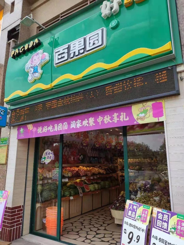 太恶心!东莞人经常买水果的地方出事了!插图52