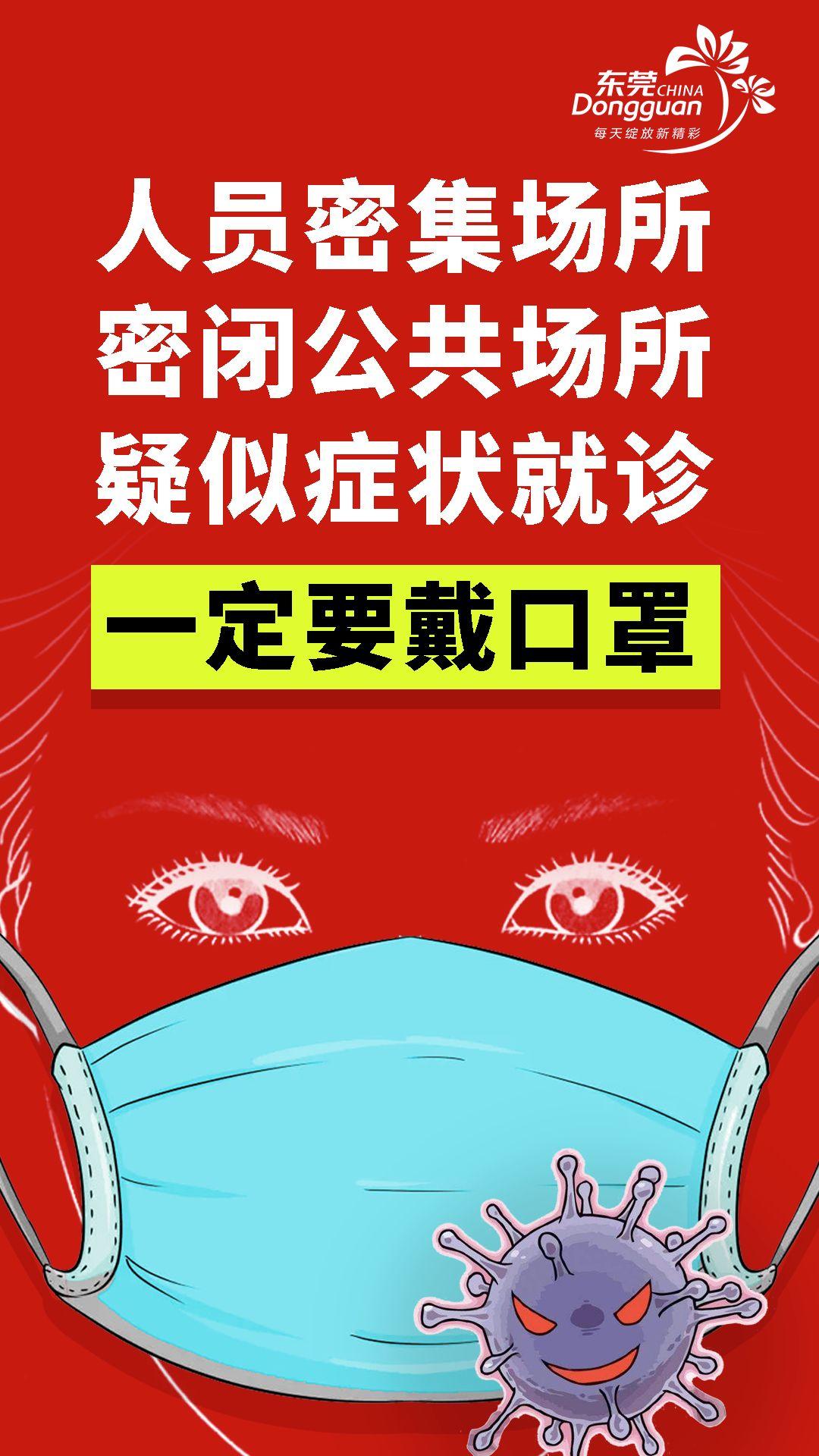 警惕!宝妈带娃乘电梯未戴口罩,与患者待1分钟就被感染插图20