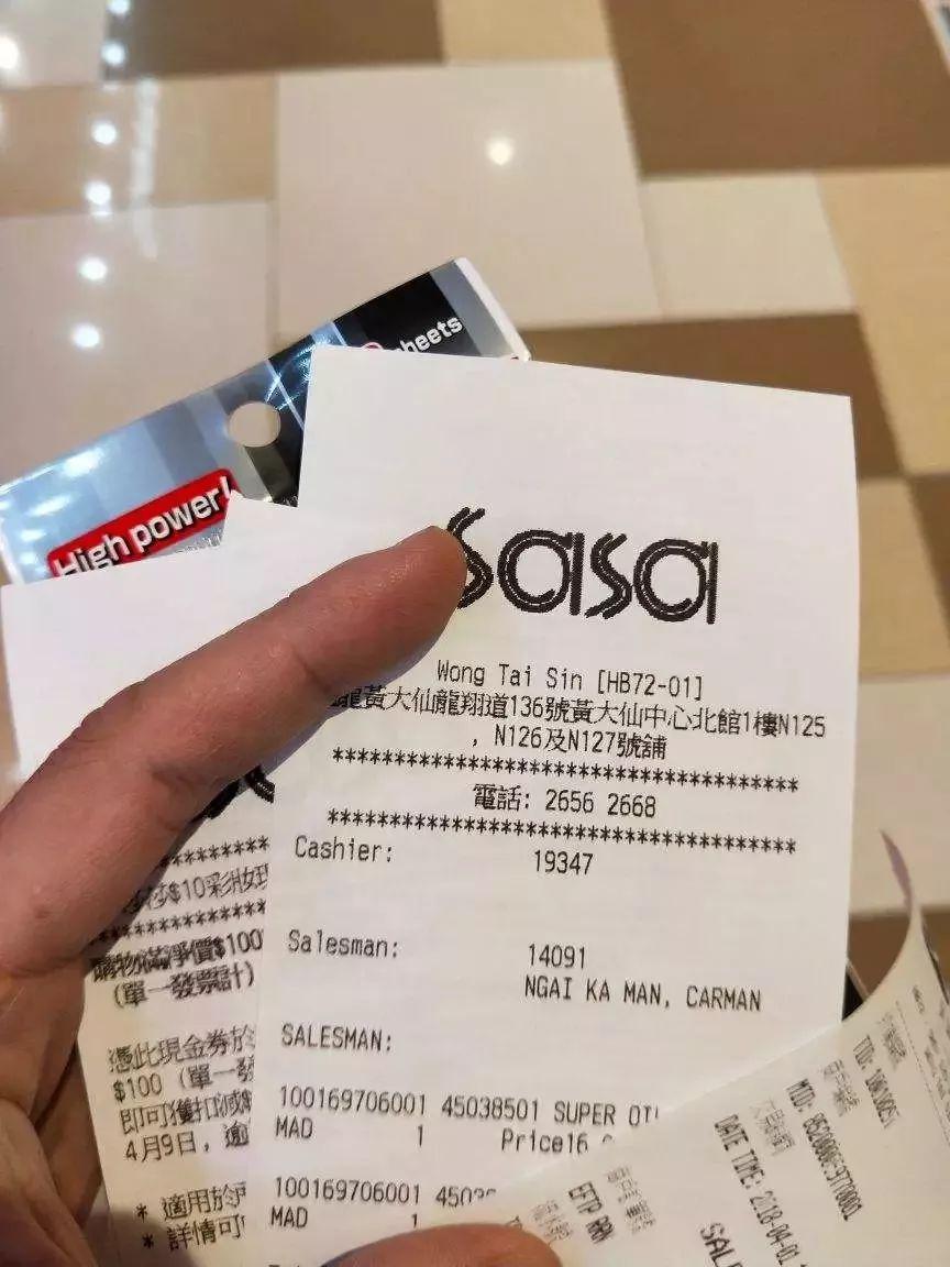 哭了!香港物价全方位暴涨!东莞人去扫货又要用多一笔钱…插图46