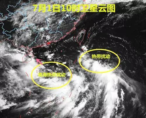 注意!台风胚胎预计今日生成,东莞多地将会有暴雨+8级大风!插图10