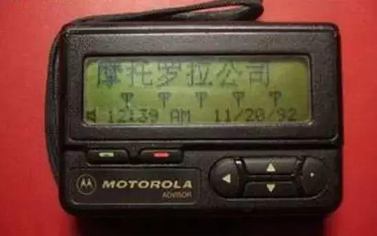 """00元""""果篮""""爆红海外!东莞人:只用来吐痰、屙嘘嘘……"""""""