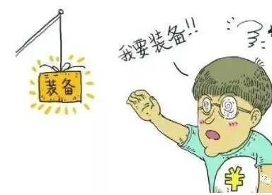 各位家长注意了,他们专挑孩子下手!