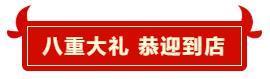 东风风神厚街店4.18开业送油卡插图6